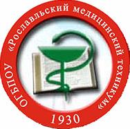 ОГБПОУ